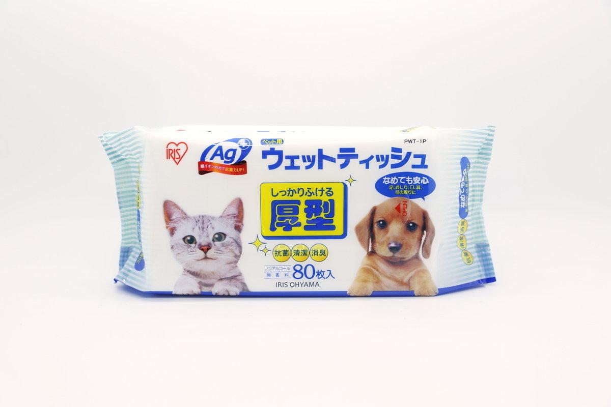 寵物濕紙巾