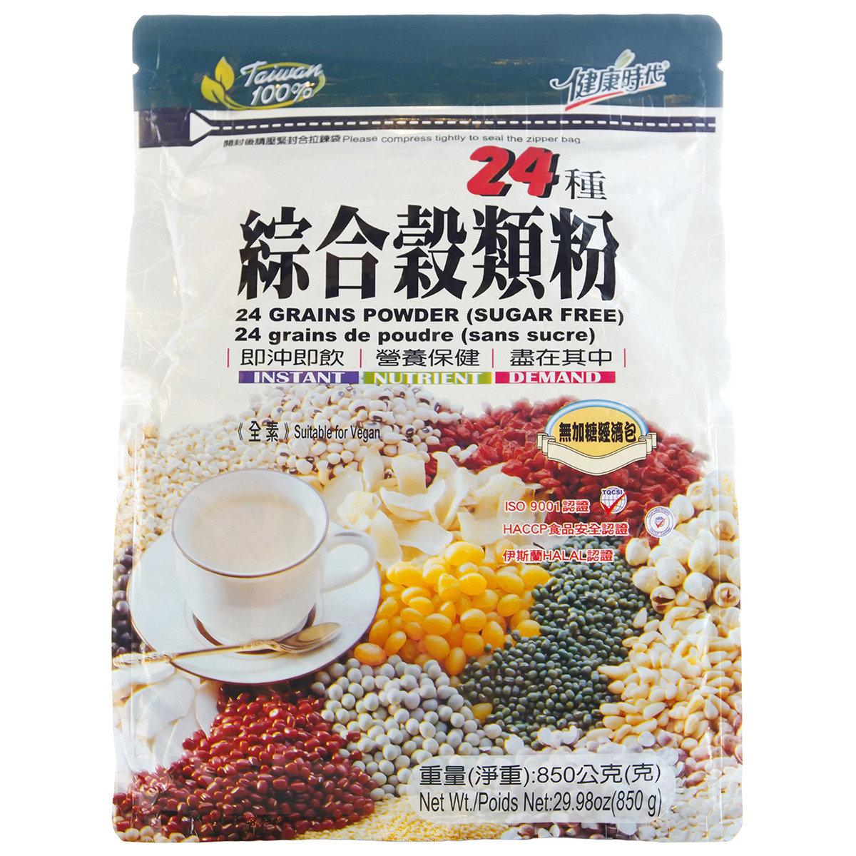 24種綜合穀類粉 (無糖)