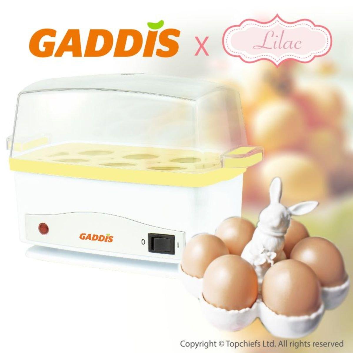 多功能自動計時蒸蛋蒸飯器 (黃色) +小白兔飾物盤/ 雞蛋盤/調味盤