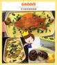 多功能蒸蛋蒸飯器 (黃色) +小白兔飾物盤/ 雞蛋盤/調味盤