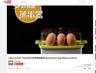 多功能蒸蛋蒸飯器 (黃色)