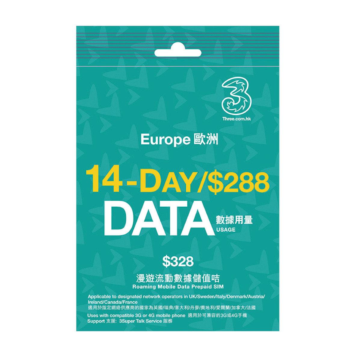 3HK $328 4G LTE 漫遊數據儲值咭Prepaid Sim(歐洲) (expiry date:31-12-2017)