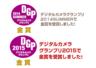 日本微纖維抹鏡紙(日本製造)