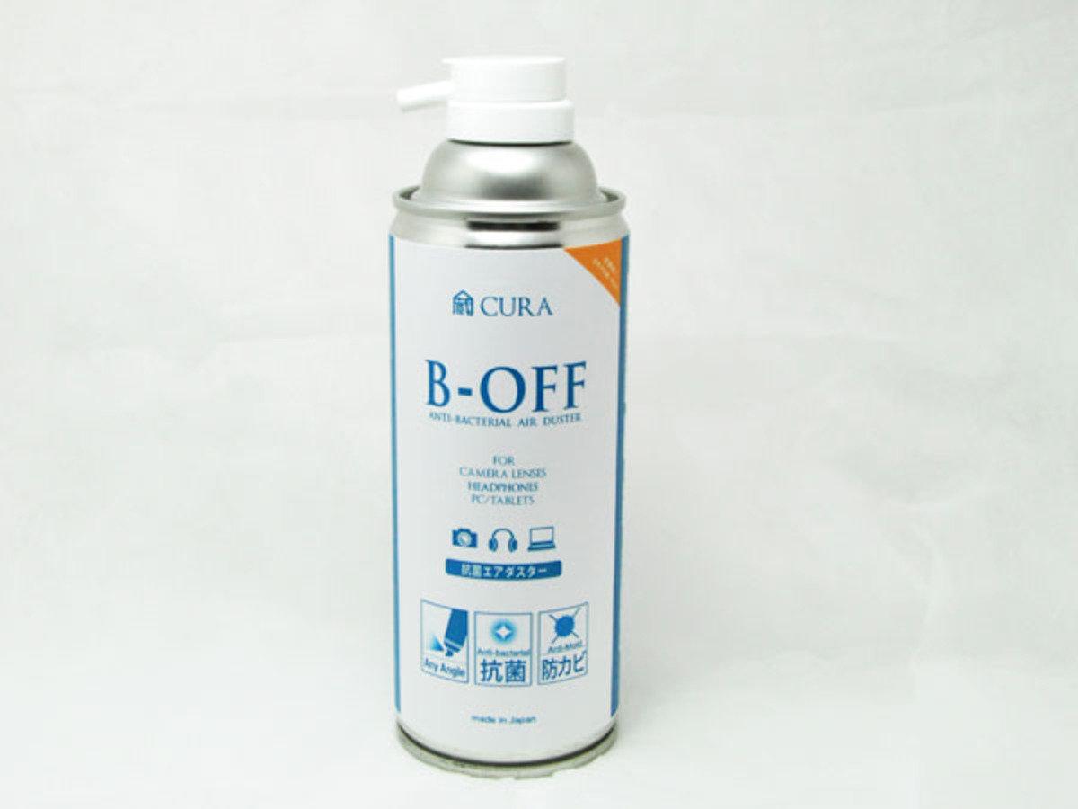 B-OFF 防霉抗菌除塵氣罐