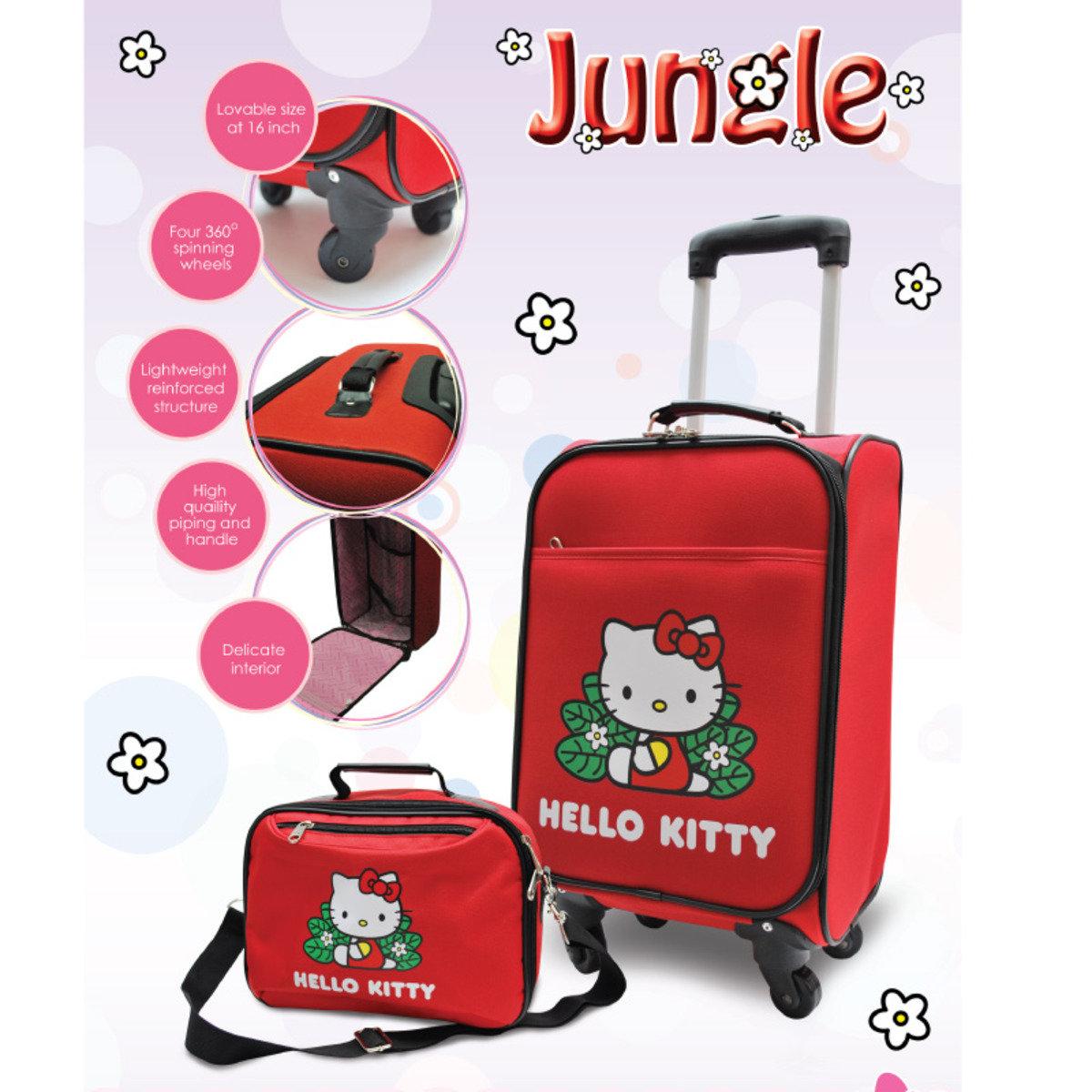 Hello Kitty Jungle 系列 - 16吋旅行箱連12吋化妝袋