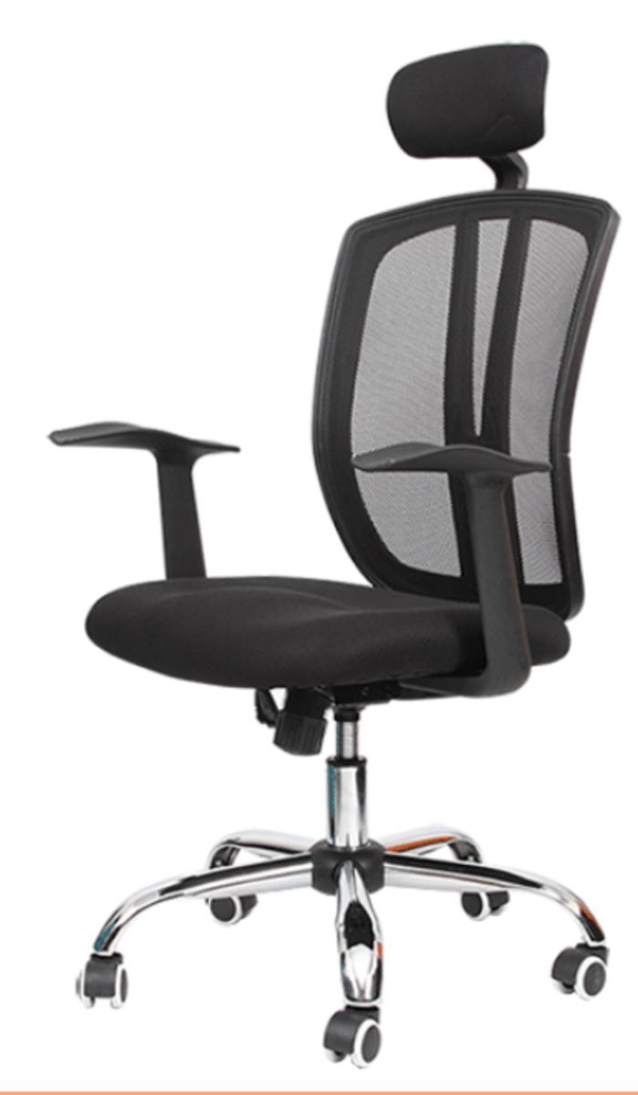 人體工學辦公椅-黑色