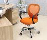 人體工學辦公椅-橘黃色