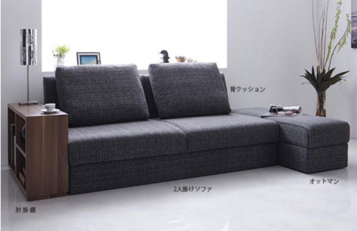 Daleo casa sofa bed grey color hktvmall online shopping for Sofa bed online shopping