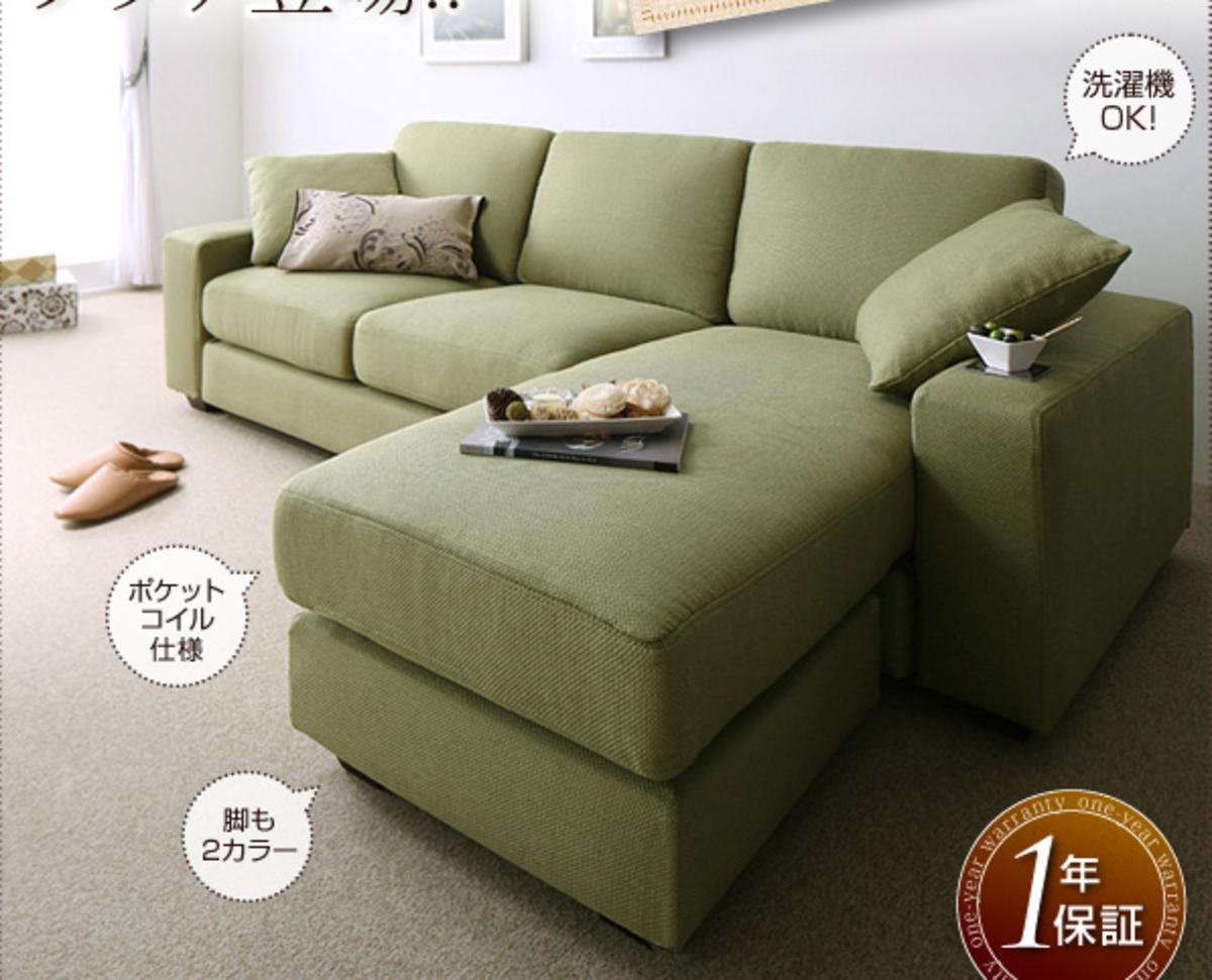 日式拆洗布藝L形梳化(綠色)