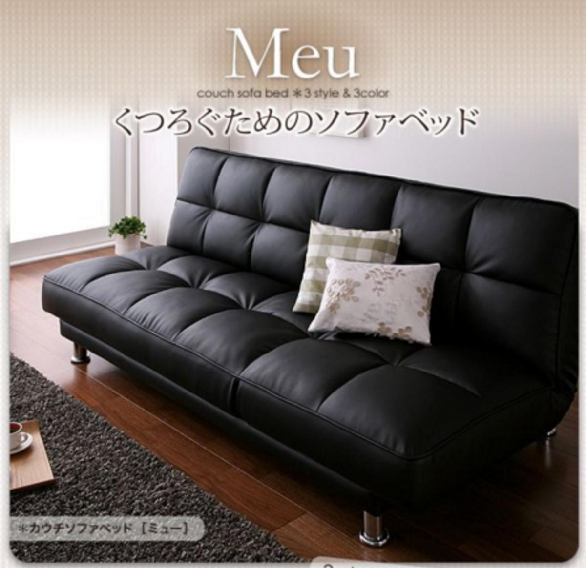 日式折疊仿皮梳化床(黑色)