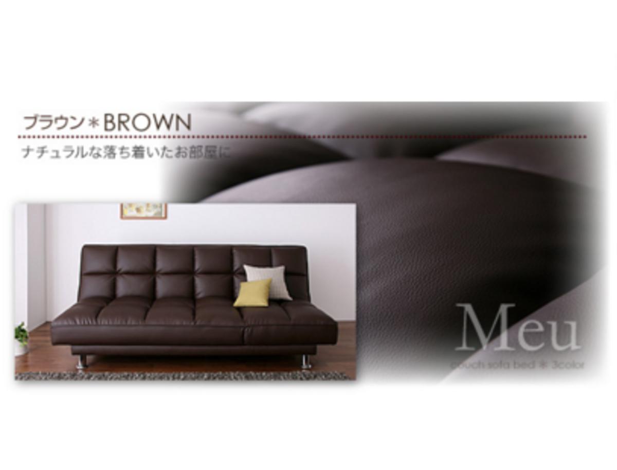 日式折疊仿皮梳化床(咖啡色)