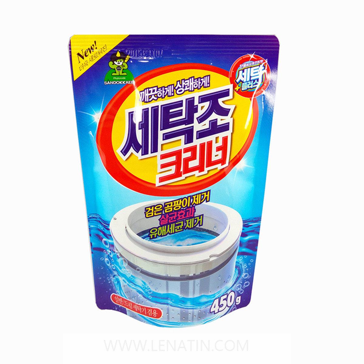 洗衣機槽清洗劑 (450克)