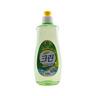 天然蘆薈洗潔精 (500克)