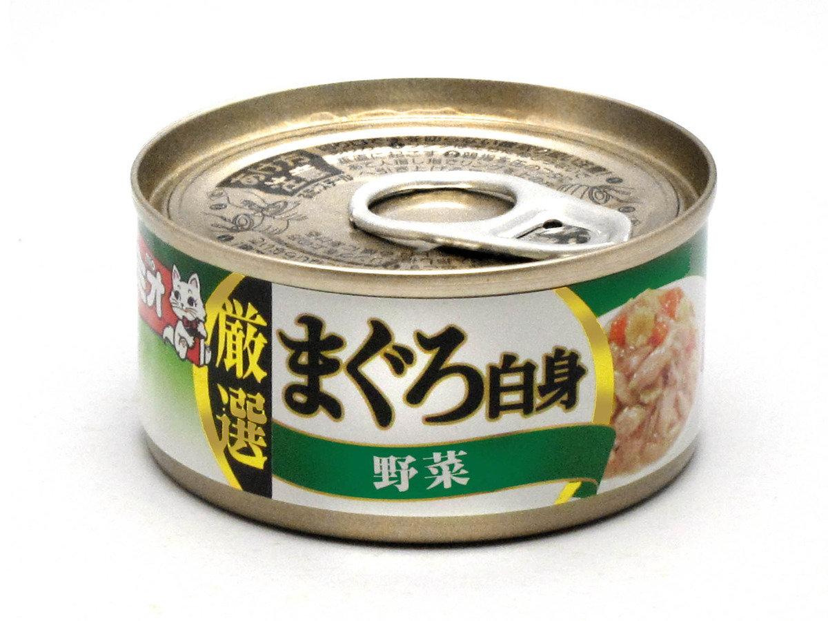 日式貓罐頭 (白身吞拿魚配田園蔬菜)
