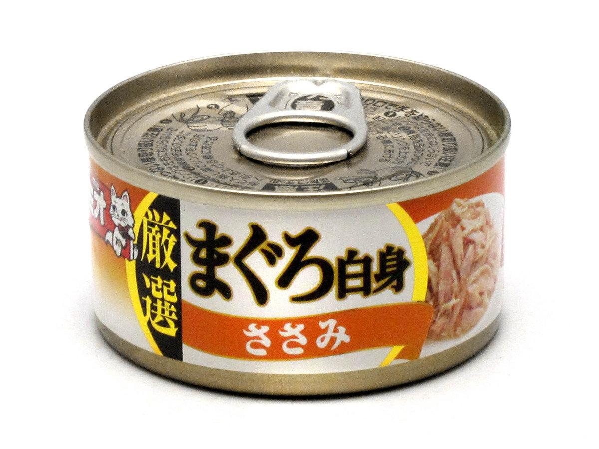 日式貓罐頭 (白身吞拿魚 配 雞胸肉 啫哩配方)