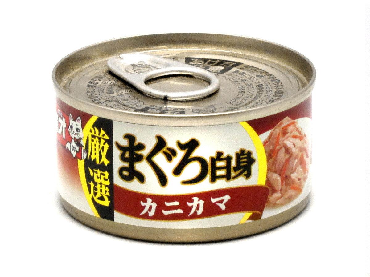 日式貓罐頭 (白身吞拿魚 蟹肉 啫哩配方)