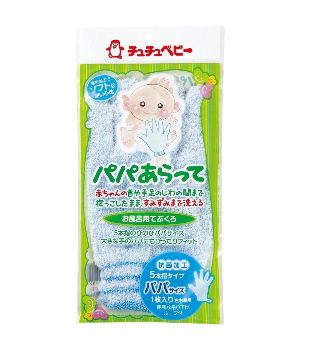 「爸爸洗洗」沐浴手套 (粉藍)