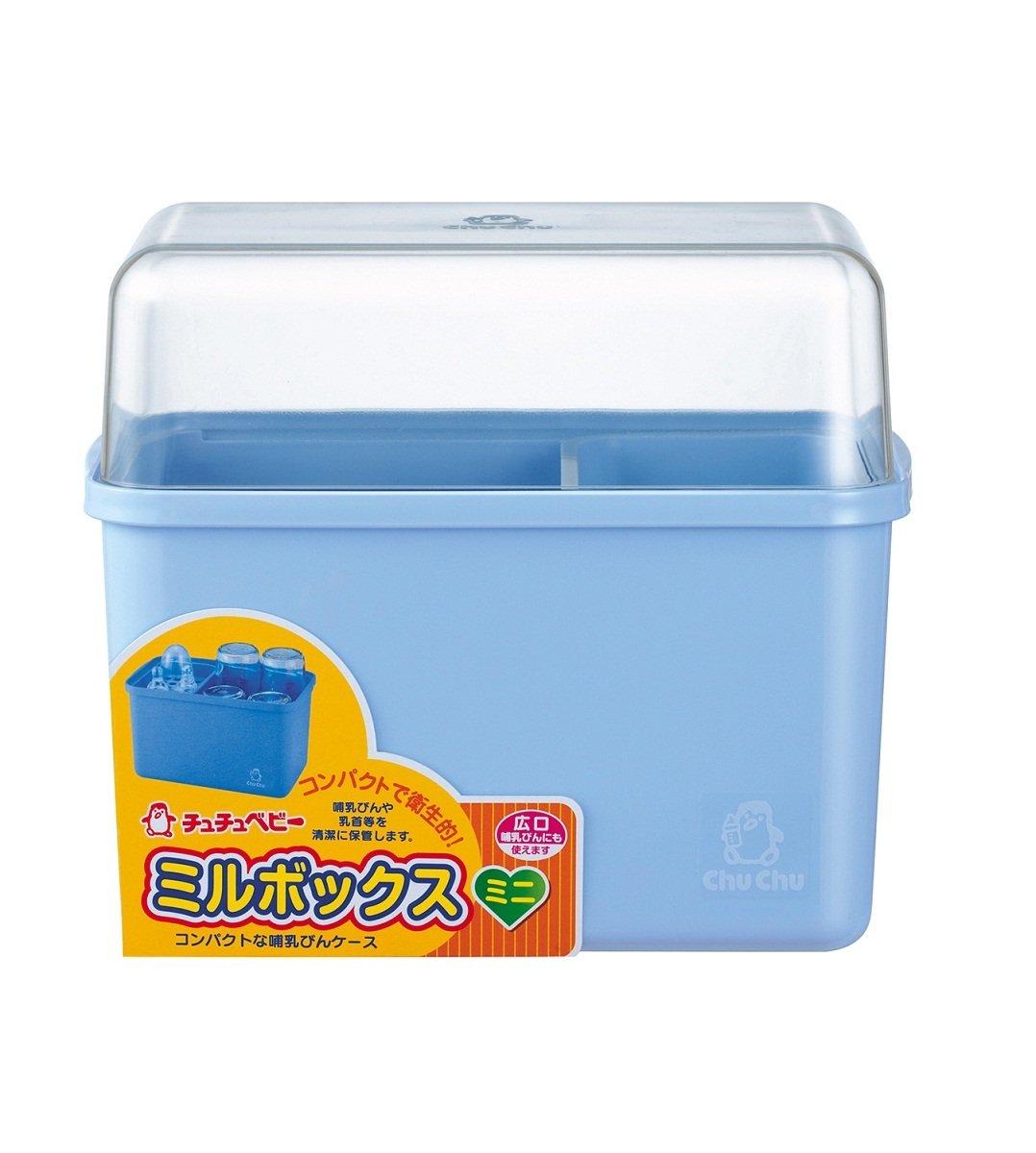 迷你奶瓶收納箱 (藍色)
