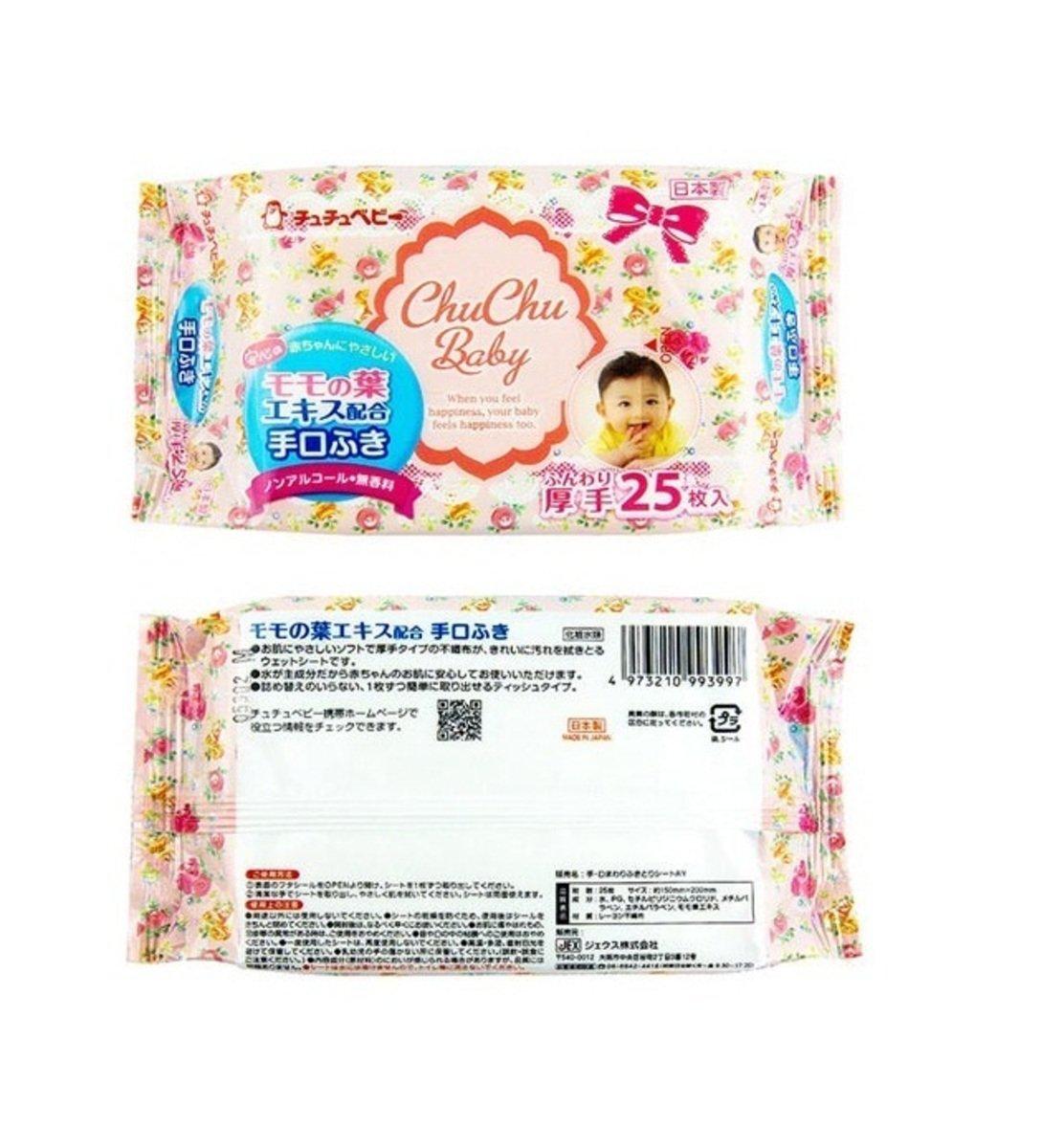 嬰兒專用濕抹巾 (便利裝 x 4)
