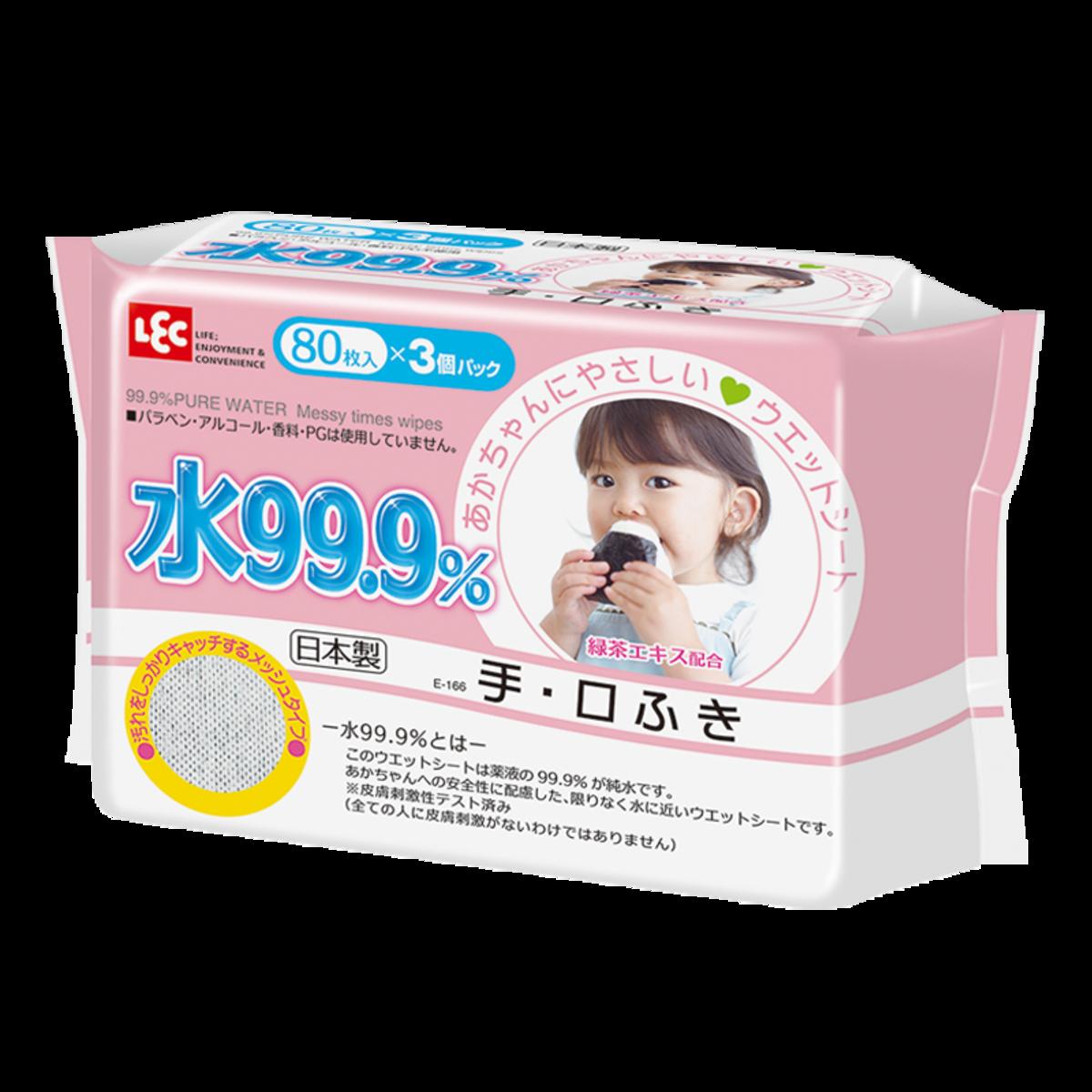 水99.9%幼兒濕抹巾 (手口用) 80片 x 3包