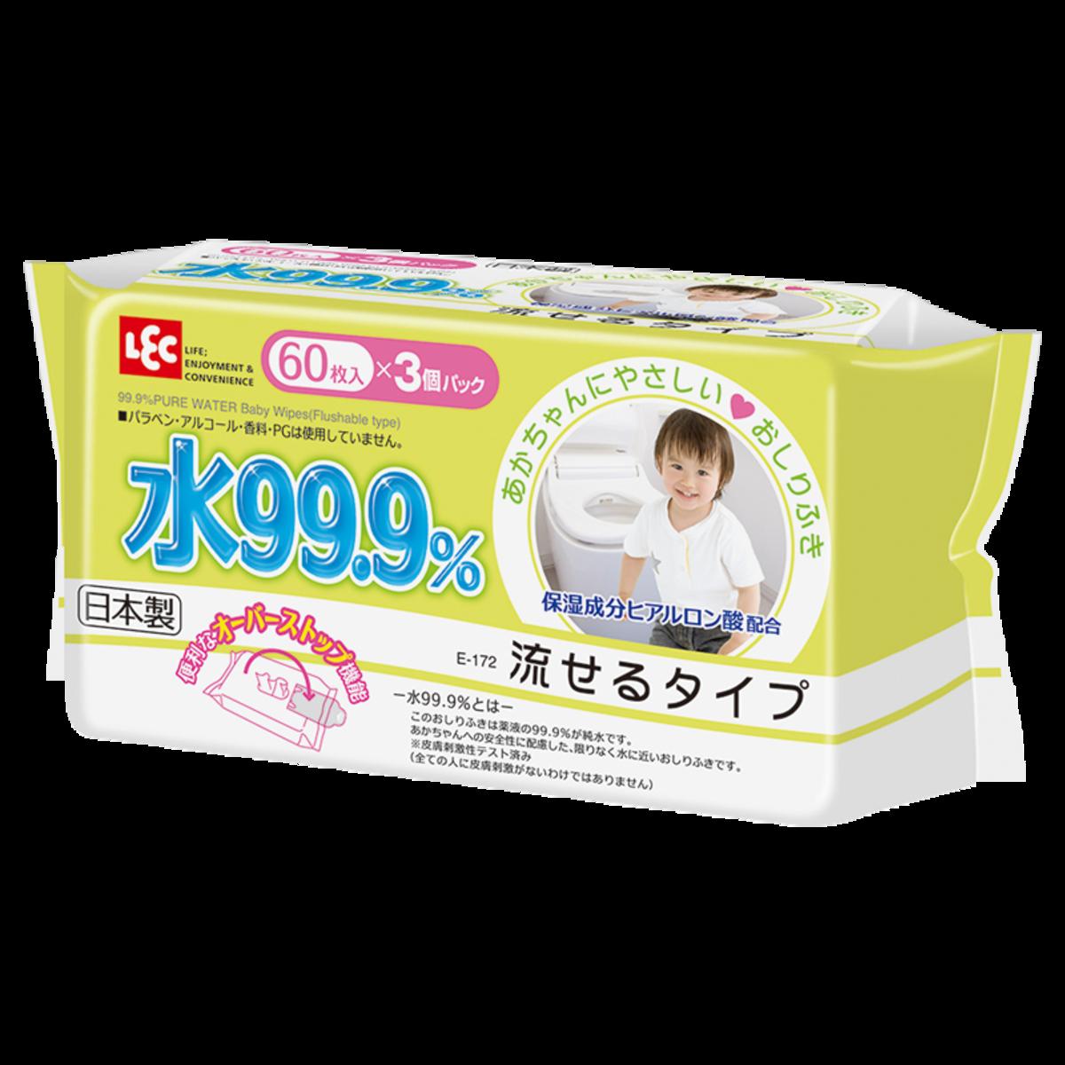 水99.9%幼兒濕抹巾 (水溶廁棄式) 60片 x 3包