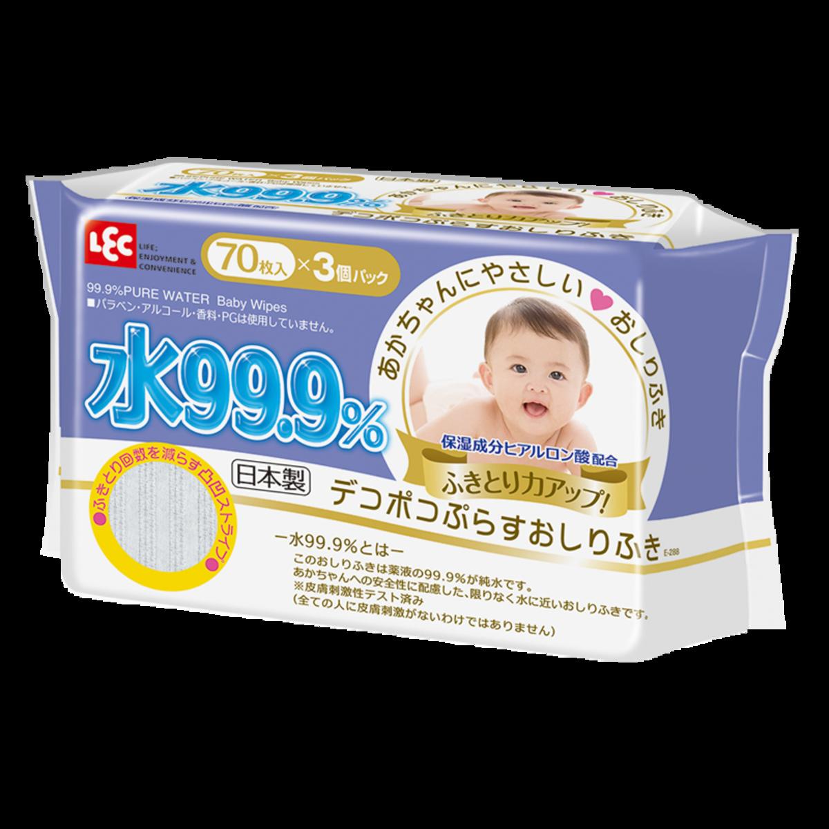 幼兒即棄濕抹巾(易潔) 70片 x 3包