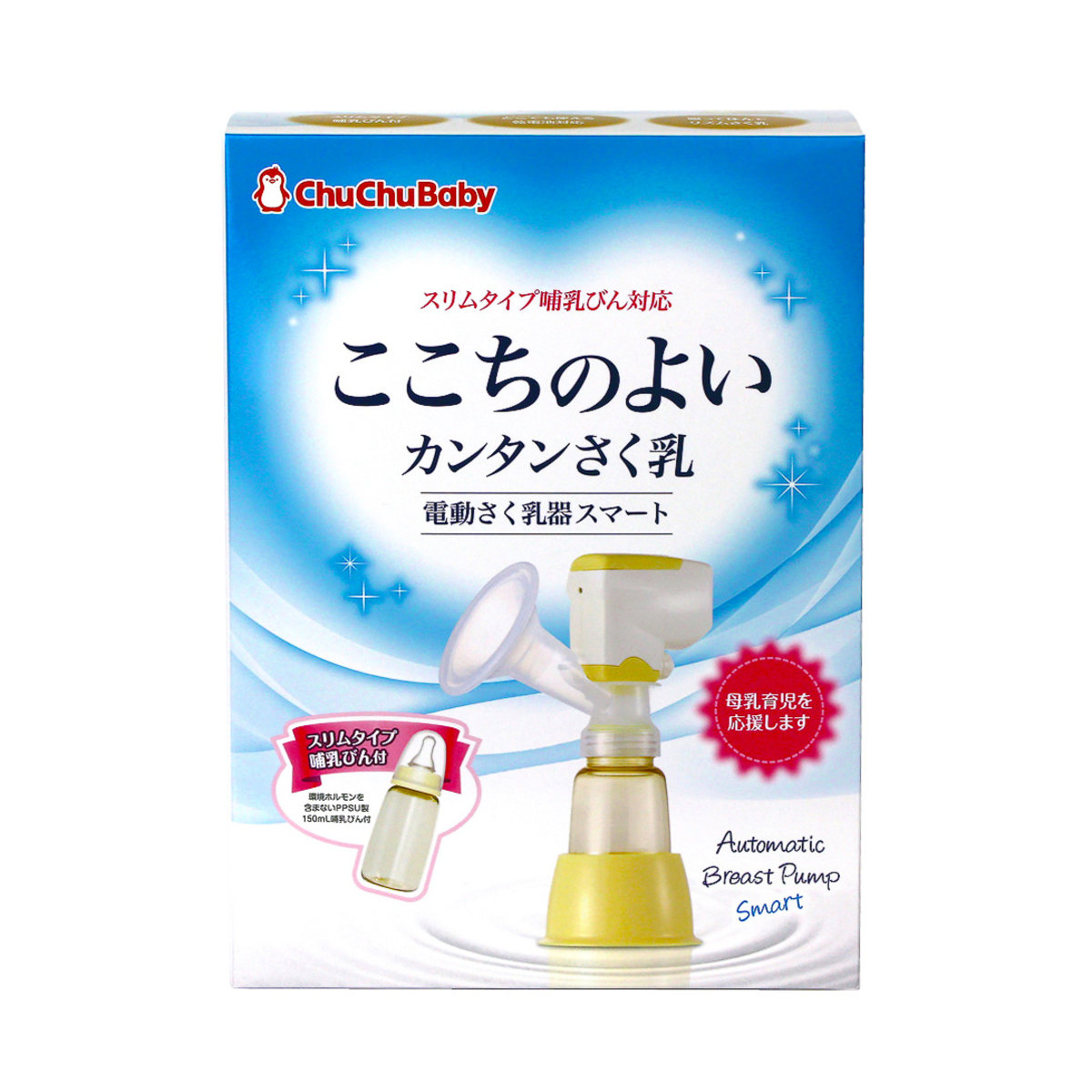 Chuchubaby Feeling Good Electric Breast Pump Hktvmall Online Chuchu Ppsu Baby Feeding Bottle Cool Red 150