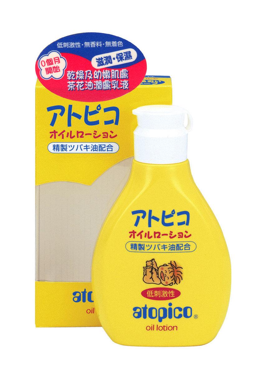 茶花油潤膚液