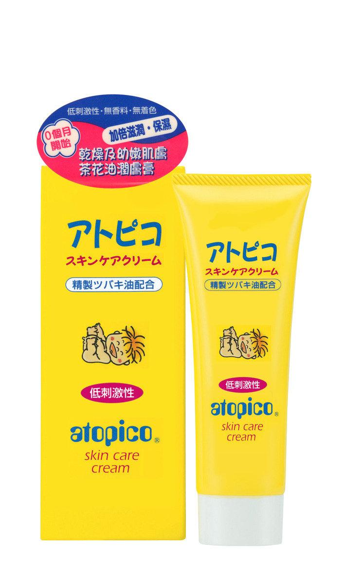 茶花油潤膚膏
