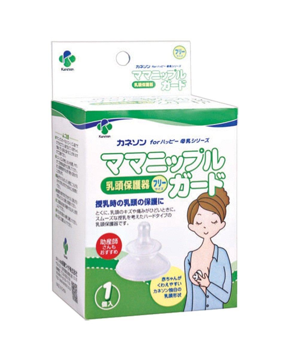奶咀型乳頭保護器(Free Size)