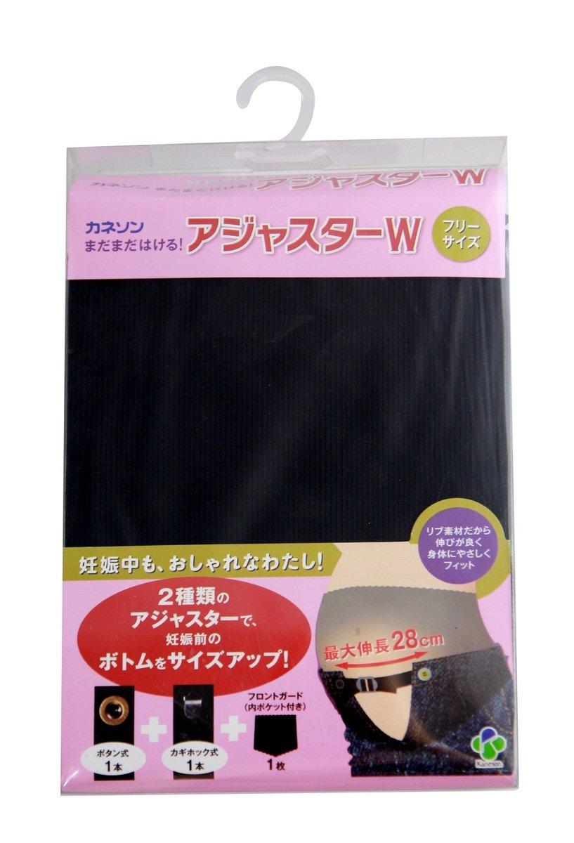 孕婦專用褲頭調節套裝 (黑色)