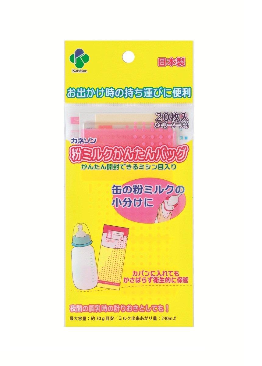 旅行奶粉袋