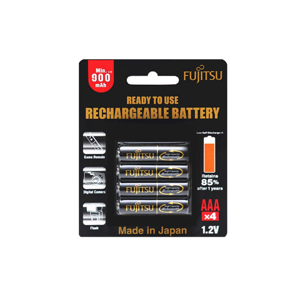 900mAh AAA x 4 (made in Japan) Ni-HM rechargeable battery
