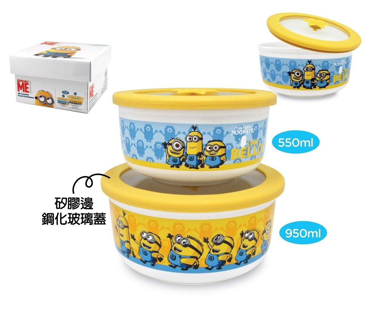 陶瓷食物盒套裝