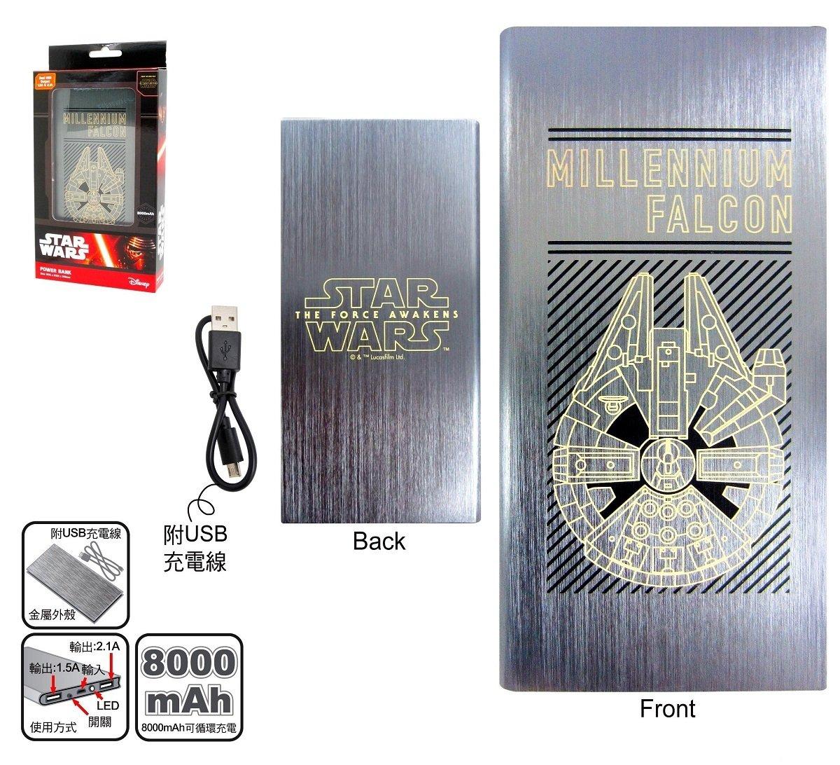 高性能充電器 (Silver)