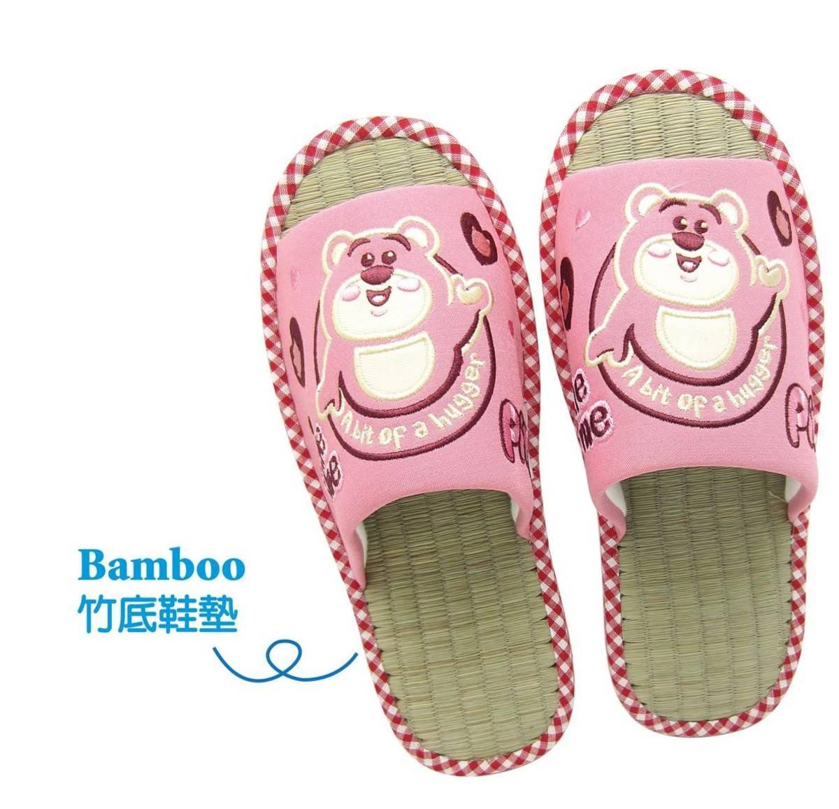 竹墊拖鞋 (勞蘇)