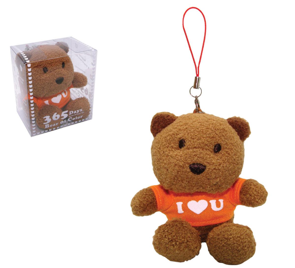 I LOVE U Bear (Orange)