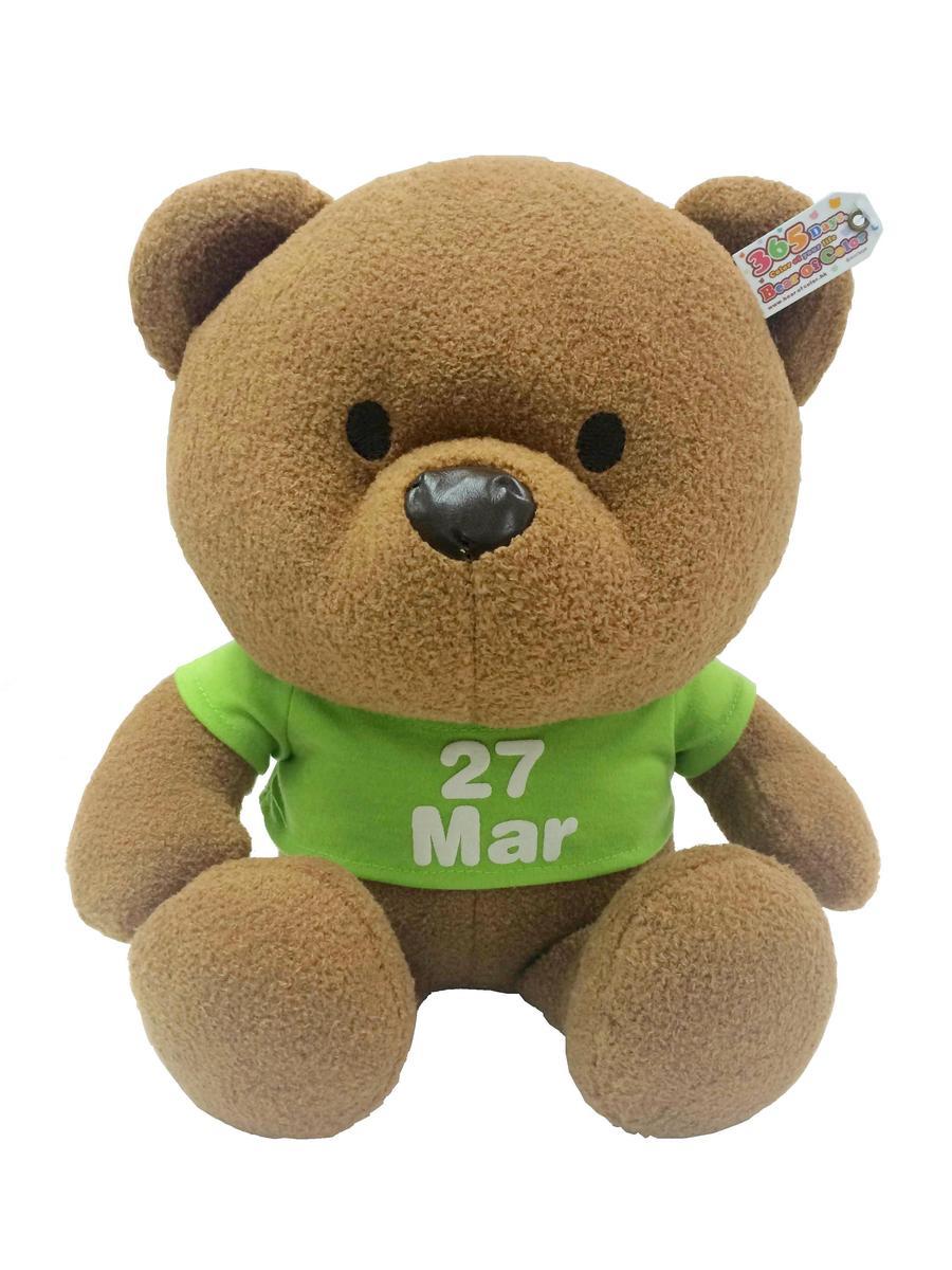 3月份熊仔