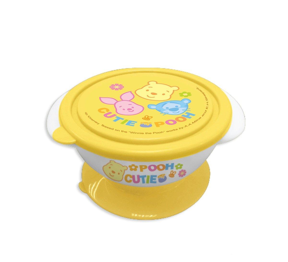小熊維尼PP 兒童防滑蓋碗