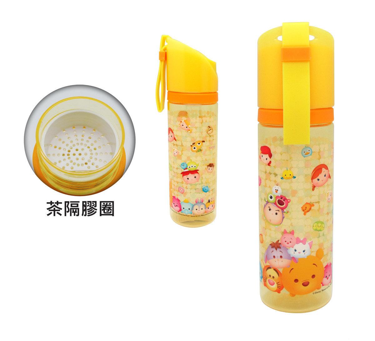 便攜式水樽 (yellow)