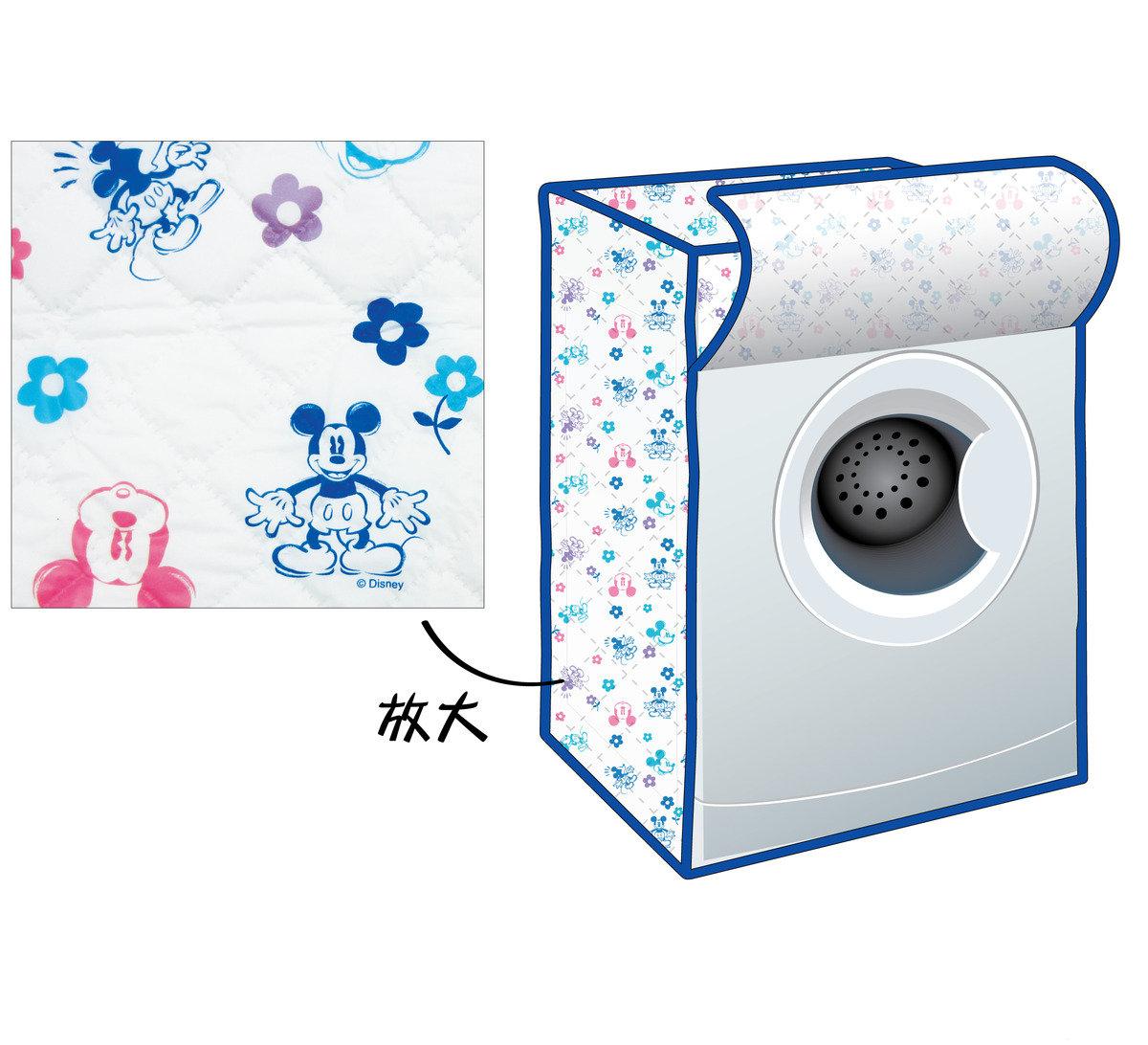 米奇前置式洗衣機套 - 歐洲機