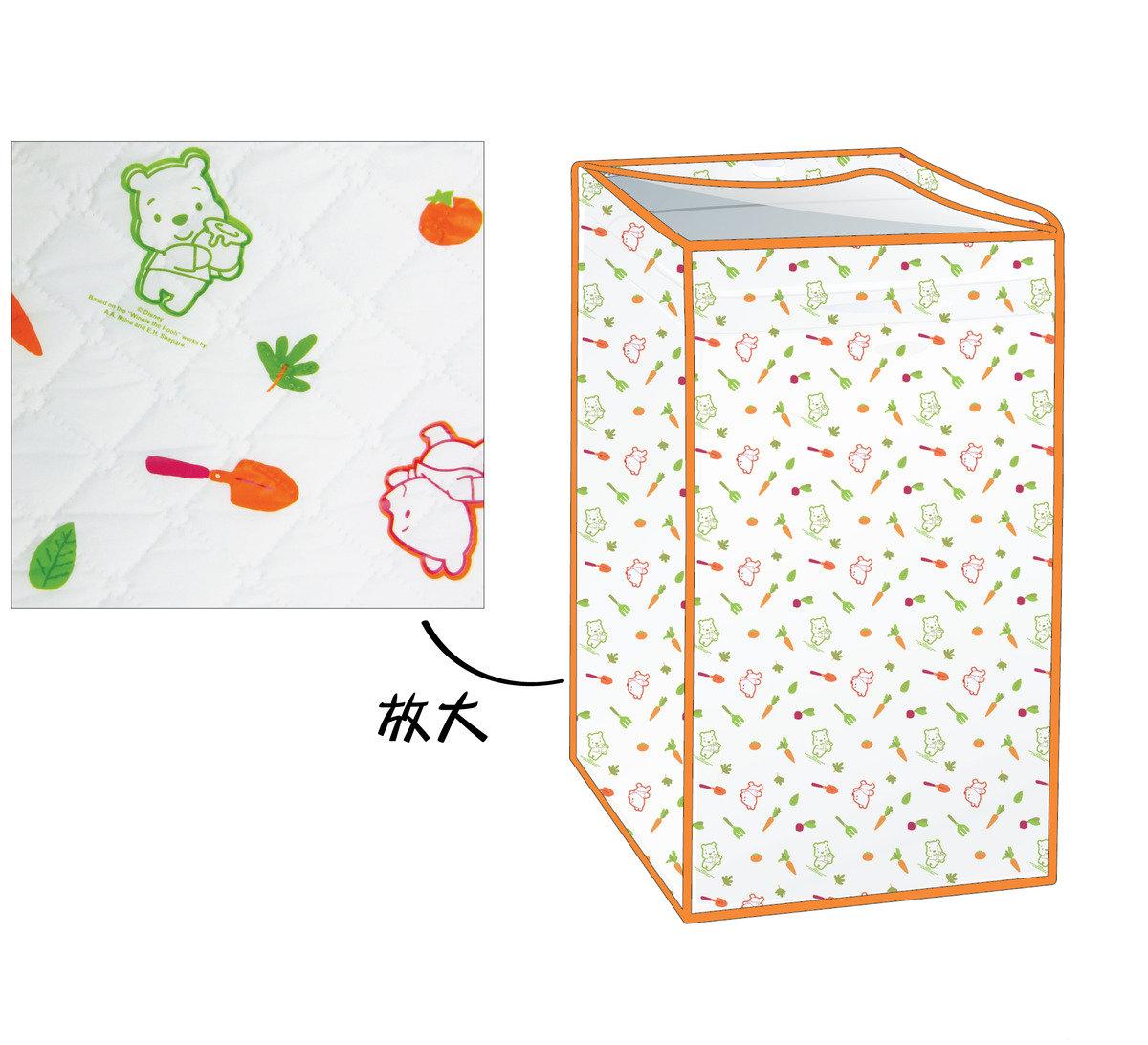 小熊維尼上蓋式洗衣機套 - 日本機