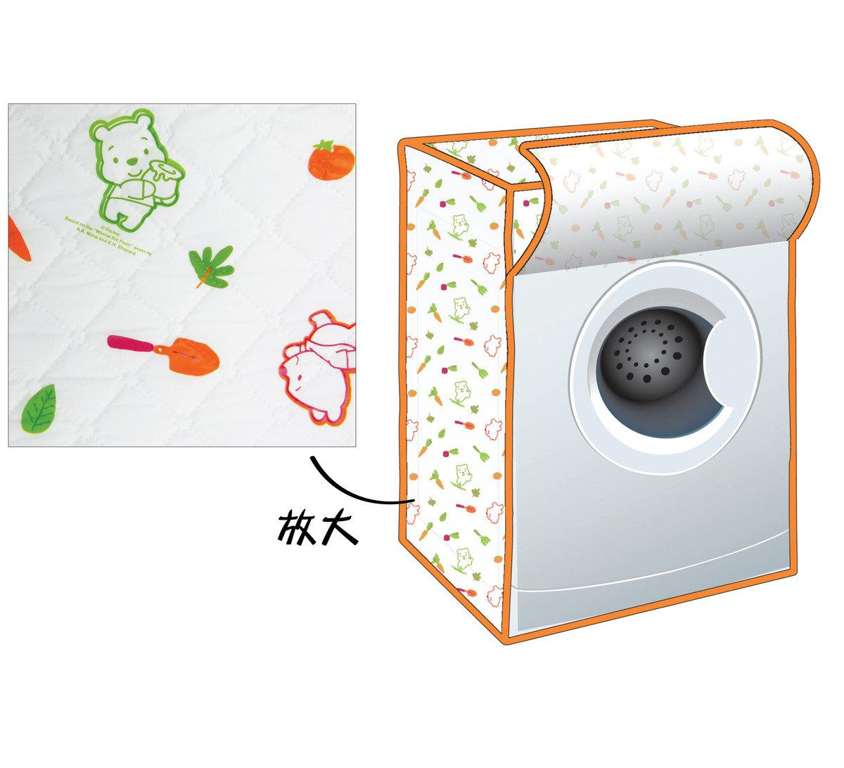 小熊維尼前置式洗衣機套 - 歐洲機
