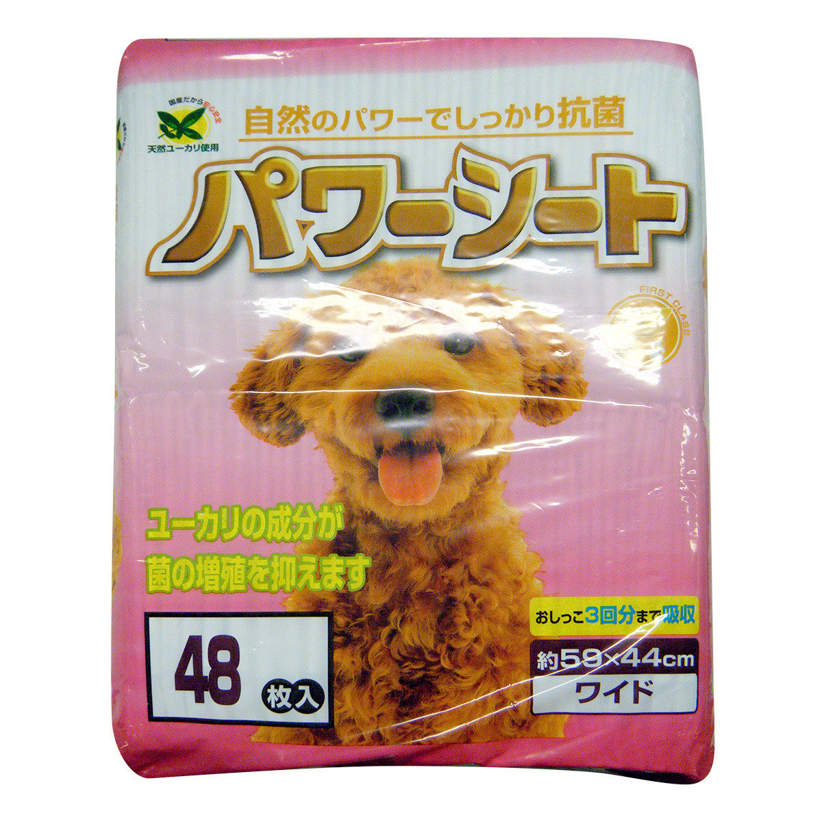 日本尤加利強力厚型消臭尿墊2尺 (ST-022)