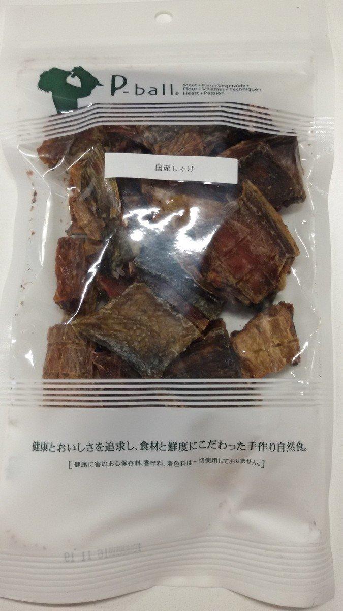 三文魚塊 (PB-561)