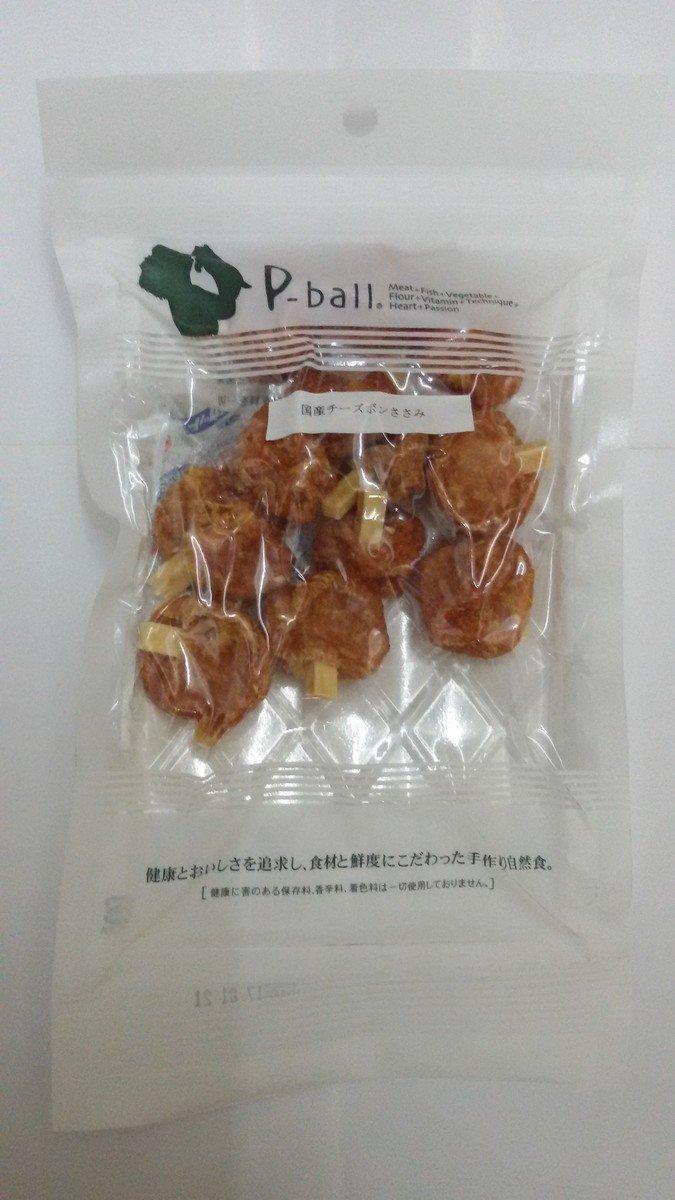 芝士雞肉BON (PB-287)