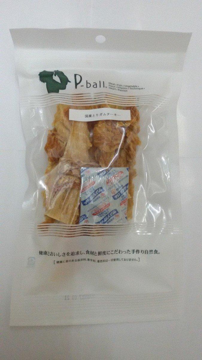 雞肉火雞筋卷 (PB-295)