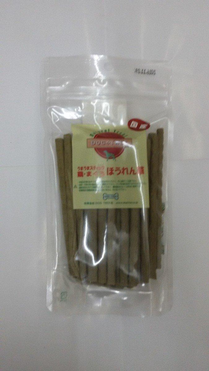 菠菜吞拿雞肉條 (DT-523)