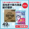 日本活性炭貓砂 (ST-031)