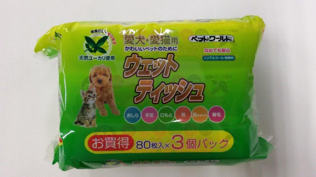 日本寵物用尤加利濕紙巾 (ST-042)